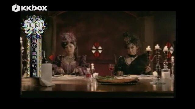 跨時代MV拍攝花絮