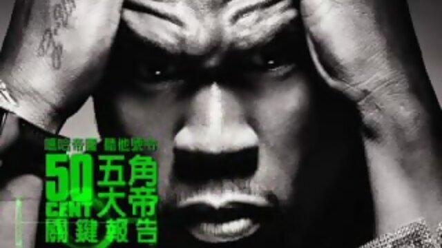 Ayo Technology - Album Version (Explicit)(60秒版)