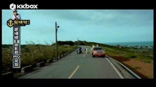 皮影戲MV拍攝花絮