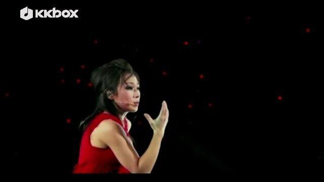MMXII演唱會實錄-戲假情真