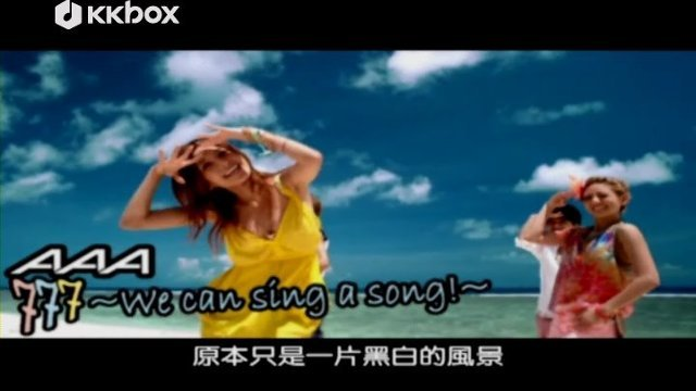 777 ~We can sing a song!~(42秒版)