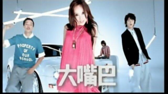 結果咧 - Album Version(60秒版)