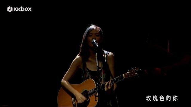 玫瑰色的你 (Mei Gui Se De Ni)(live版)