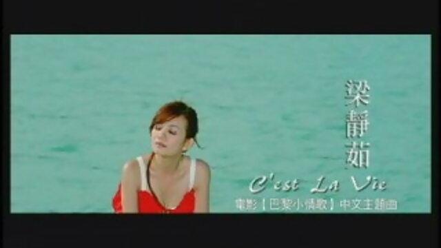 C'est la vie(120秒版)