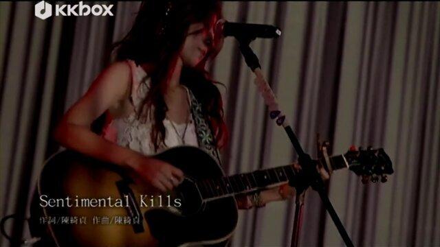 Sentimental Kills
