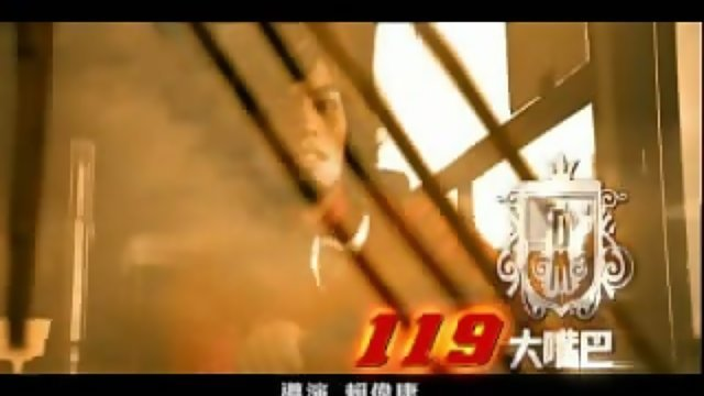 119 - Album Version(60秒版)