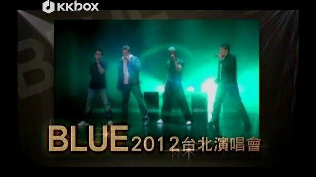一起去11/30 BLUE 2012 台北演唱會!
