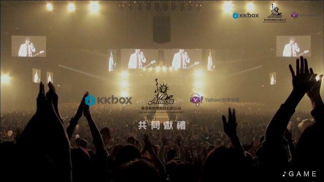 「送你到日本看福山雅治演唱會」宣傳CM