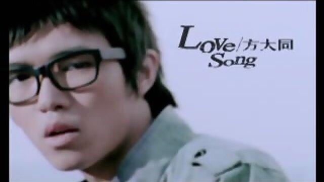 Love Song (Love Song)(120秒版)