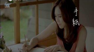 手紙 (阿爸的願望主題曲)