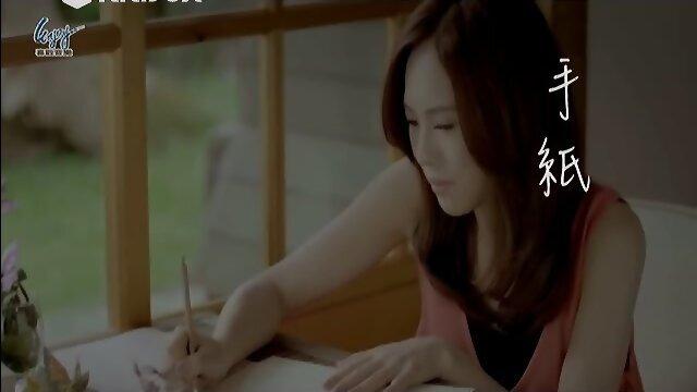 手紙 - <阿爸的願望>主題曲