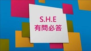 網友辛辣發問,S.H.E接招!
