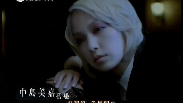 初戀 (電影【今天開始談戀愛】主題曲)(120秒版)