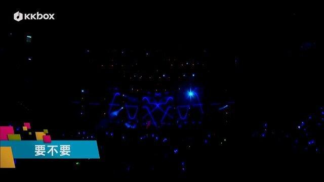 藍心湄LinDIVA演唱會-要不要