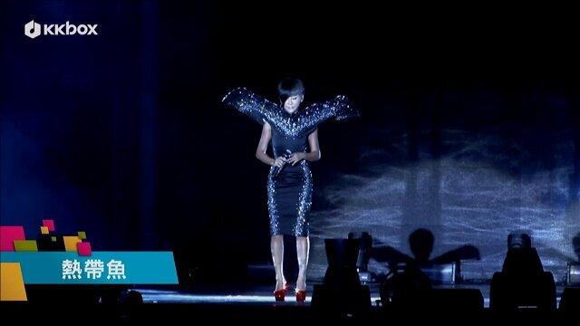 藍心湄LinDIVA演唱會-熱帶魚+哎呀呀啦啦啦