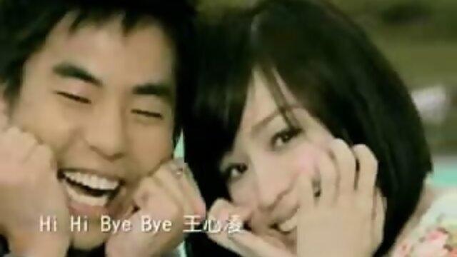 HI HI BYE BYE(60秒版)