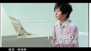 Ti Amo(120秒版)