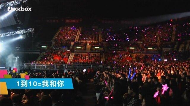 1到10-范瑋琪2013香港演唱會