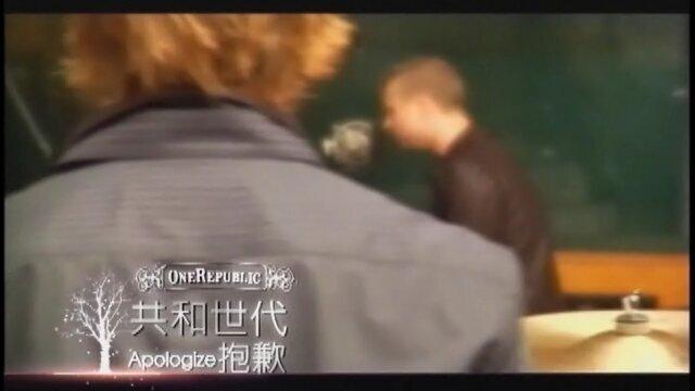 Apologize - Album Version