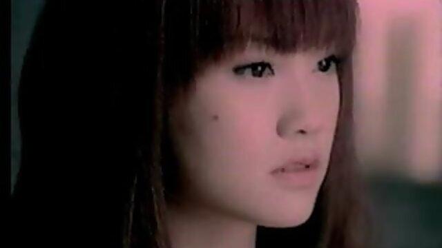 曖昧 (Ai Mei)