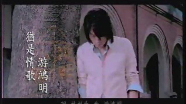 猶是情歌 (You Shi Qing Ge)(60秒版)