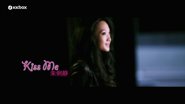 Kiss Me - 三立偶像劇<真愛黑白配>插曲/韓劇<紳士的品格>片尾曲