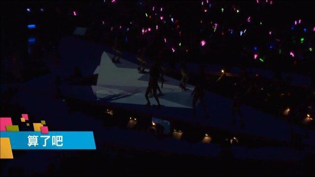 算了吧_A-Lin Feel-Lin演唱會
