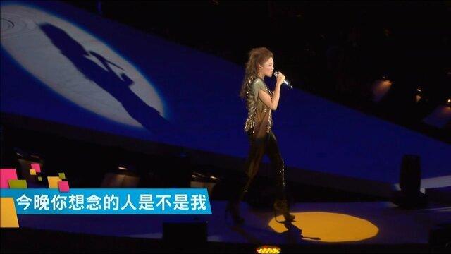 今晚你想念的人是不是我_A-Lin Feel-Lin演唱會