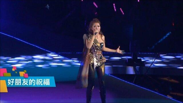 好朋友的祝福_A-Lin Feel-Lin演唱會