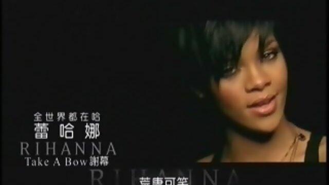 Take A Bow - Album Version(60秒版)