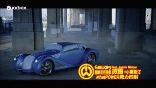 #thatPOWER – featuring justin bieber(小賈斯汀跨刀、2013 NBA季後賽音樂)