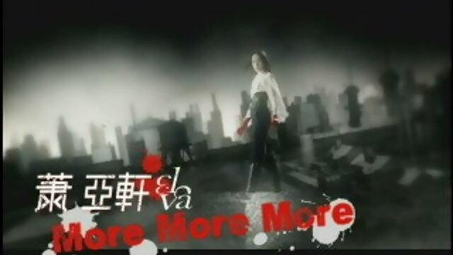 More More More(120秒版)