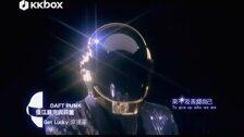 Get Lucky(短版MV)