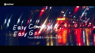 Easy Come Easy Go (feat. MC HotDog熱狗)