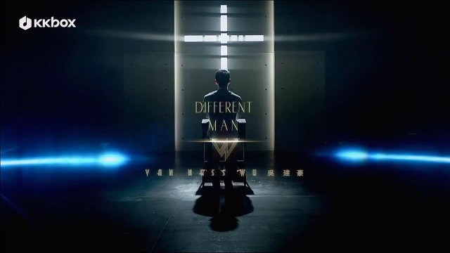 Different Man (Different Man)(短版MV)