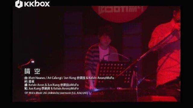 晴空-Roadshow Live