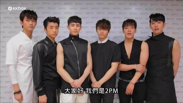2PM問候KKBOX會員