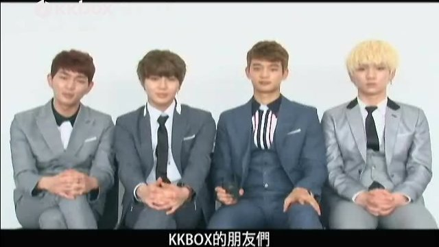 Shinee問候KKBOX會員
