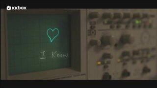 I Know (三立偶像劇「真愛黑白配」插曲)