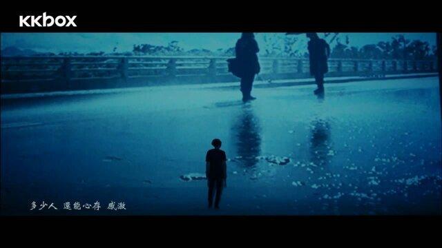 心盤 (My Heart Disk)