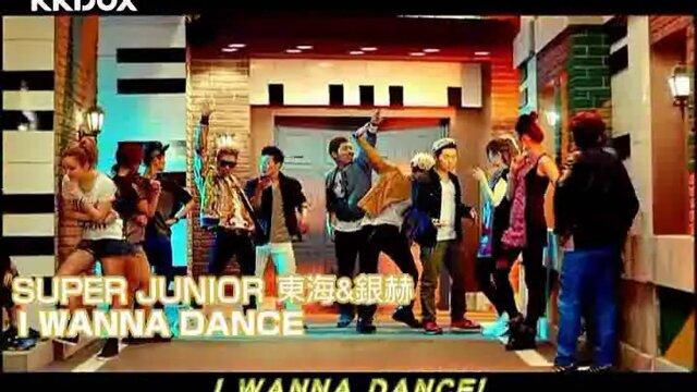 I WANNA DANCE(120秒版)