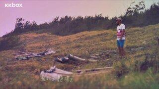 我的靈魂在東部,身體在台北