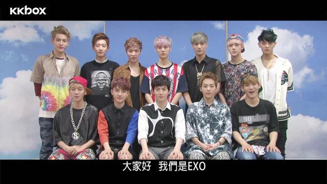 EXO問候KKBOX會員