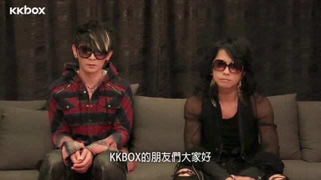Vamps問候KKBOX會員