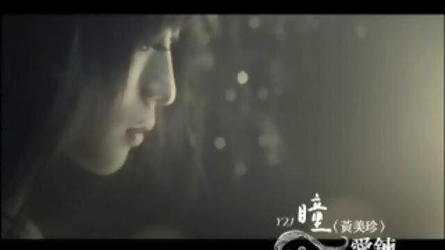 愛鍊 - Album Version(短版)