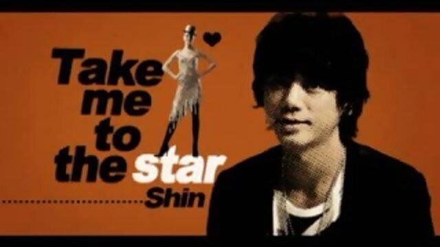 Take Me To The Star(60秒版)