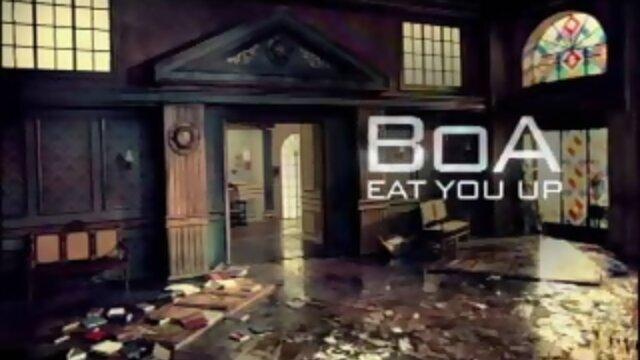 吃定你(Eat You Up)(酷炫勁舞版)