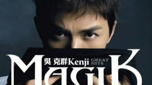 MagiK專輯介紹