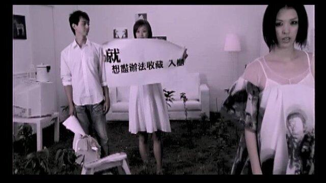 蝶戀 - Album Version(60秒版)