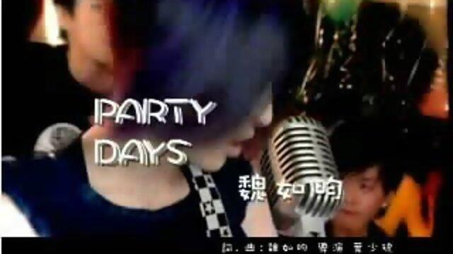 PARTY DAYS (Party Days) - Album Version(60秒版)